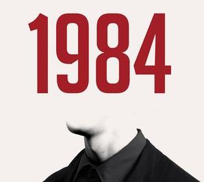 1984 citizens theatre